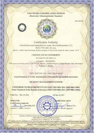certificate_management_kacestva_eng_320
